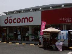 千葉県市原 移動販売クレープ&ドリンクケータリングカー出店 ドコモショップ