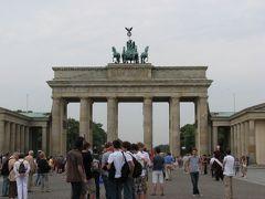 ドイツの旅(2)・・ドイツの首都ベルリンを訪ねて