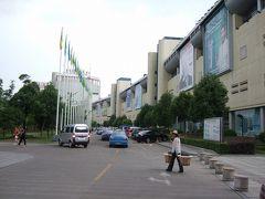 義烏 世界最大の卸売市場 福田市場 2
