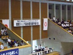 09年07月12日(日)、埼玉県立武道館に行って来ました。