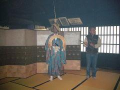五箇山合掌集落の伝統舞踊のビデオクリップ