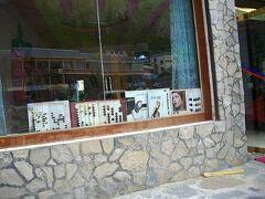 6月曜2日目3ゆう九寨溝でマッサージとチベット舞踊