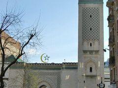 パリの新旧イスラムを訪ねる モスクとアラブ世界研究所