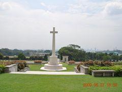 往復機内泊でシンガポールに帰ろう!3★クランジ英連邦戦没者墓地