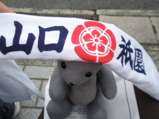 7月20日〜27日は、山口市の八坂神社の祇園祭です。<br />初日の20日に奉納される鷺舞は、古来の舞の形式を残す無形文化財です。<br />今年初めて見学ツアーが開催され、いもうとに誘われ数年ぶりに見に行きました。<br />天気が心配でしたが、不思議と祇園祭の初日は、雨が降りにくいものでした。<br /><br />【旅行記とは関係ありませんが】<br />天気がもった祇園祭の翌日は、豪雨と雷で目覚めた朝。<br />全国ニュースでも報道されるほどの記録的な雨でした。<br />出勤途中の交差点で危うく車が水没しかかったものの、なんとか職場に到着。<br />職場の人の中には、避難勧告で避難中の人もでていますし、出勤途中に目の前の信号に雷が落ちて火花が散ったのを目撃した人もいたりと、大変な1日でした。<br />夕方には雨も落ち着き(まだ油断できないけれど)、普段より早く帰宅しましたが、いもうとが昨日通った国道262号線は土砂崩れ、県内各所も冠水で通行止め多数という状態です。<br />亡くなった方もまだ行方不明な方もいらして、心配な限りです。<br />亡くなられた方のご冥福をお祈りしつつ、これ以上他県も含めて被害が広がらないことを願うばかりです。<br /><br />土砂崩れした防府市勝坂トンネルは、山口市と防府市をつなぐ大動脈。<br />当分交通に影響があるものと思われますので、旅行計画のある方はご注意ください。<br /><br />【7月24日追記】<br />祇園祭中日のイベント、市民総踊りは災害の影響で中止となりました。<br />山口市内広範囲で断水中。<br />湯田温泉は大丈夫ですが、五重塔周辺断水、公衆トイレが使えなくなってるようです。<br />湯田温泉は断水の人たちのため、かなりの施設で日帰り入浴料半額で提供中。<br />その分混むのはご容赦ください。<br /><br />【8月1日追記】<br />断水は7月29日でほぼ全世帯解除となりました。<br />大雨で大騒ぎのあいだに祇園祭終了。<br />27日は雨も降らず、お旅所から神社に神様は無事に戻られました。<br /><br />ただ、27日朝は国道435号線、吉敷から美東植松交差点に続く、秋吉台への主要ルートが片側崩落により、全面通行止め(復旧未定、1か月くらい?)。<br />防府への国道262号線も当分復旧できそうにありません・・・<br /><br />【10月追記】<br />旅行続きでコメント入れが中断して、忘れたころに更新。<br />262号線は9月初旬に仮開通。以前とほぼ同様に走れますが、1時間30ミリ以上の雨が降る時は通行止めになります。<br />吉敷から秋吉台への県道は年内復旧は無理そうです。地元民は旧道使うし、観光には小郡ルートがあるからそんなに不便はありません。<br /><br />【2010年7月追記】<br />ほぼ1年がかりで、ようやくコメント入れ終了(汗)<br />その間にまたも山口県水害に襲われ、今度は山陽小野田市厚狭地区周辺、美祢市、下関市菊川周辺が被害に遭いました。<br />美祢線は当分の間、不通です。<br />道路の被害は「道路見えるナビ」をどうぞ。<br />http://road.pref.yamaguchi.jp/gmap/<br />2010年の祇園祭は通常通りの見込み。<br />3月に鷺さんとお友達になりましたので、今年も見に行きたいところですが、さて?<br />鷺とお友達になった、さくらウォーク旅行記。<br />http://4travel.jp/traveler/yamakuni/album/10443183