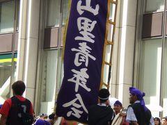 新宿に沖縄がやって来た。