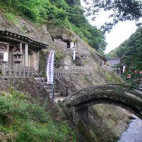 【世界遺産見聞録022】石見銀山遺跡とその文化的景観