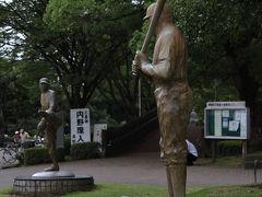第91回全国高校野球静岡大会・決勝戦その1=自宅~球場=