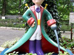 箱根:②星の王子さまミュージアムはサン=テグジュぺリ(その1)