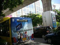 3月曜路線バス40番寺巡り黄金寺お参りと中華街で昼食
