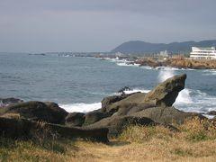 白浜とアクアライン