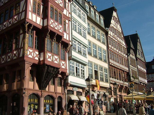 駆け足で回ったヨーロッパの旅も最後のドイツとなった。<br />ミュンヘン、フランクフルトを観光