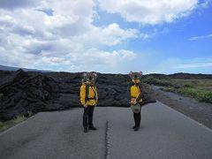 ハワイ島旅行 (5) キラウエア火山 ~ チェーン・オブ・クレーターズ・ロード (2009年)