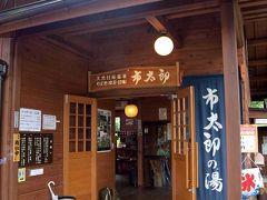 初めて仙台に行きましたVol.2