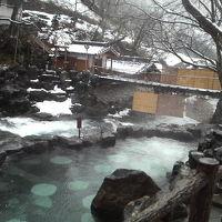 08年3月 宝川温泉の旅 (編集中)
