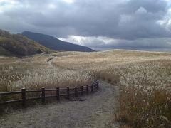 秋の曽爾(そに)高原