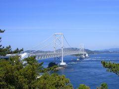 ゴールデンウィークを徳島で過ごす
