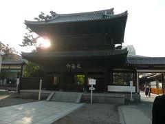 秋の東京歴史巡り