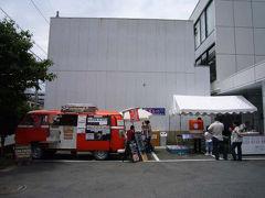 東京都府中市 たこ焼き、クレープ移動販売出店 家具屋