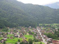 2009年 高山・白川郷旅行