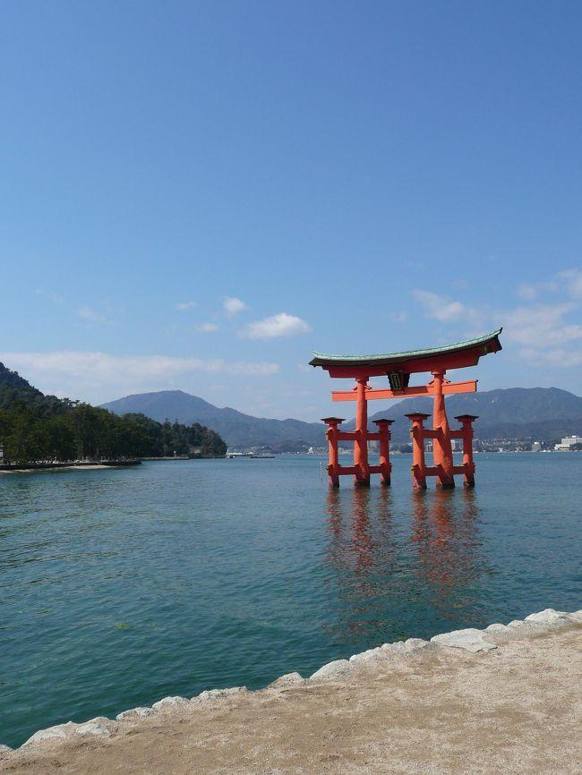 冬の広島県、宮島、江田島へ行ってきました。<br /><br /><br />1日目 移動<br />2日目 呉、江田島<br />3日目 宮島<br /><br /><br />宿泊費、交通費(往路)合わせて15000円程でした。