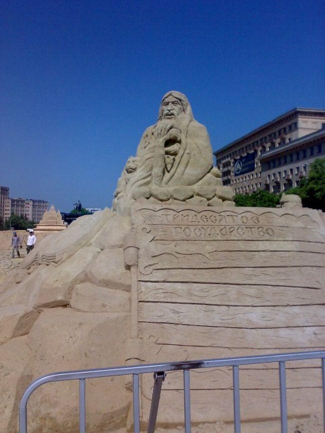 1919年から1934年までウクライナの首都であった、ハリコフ市。5月の半ば、ハリコフ市の中心にある自由広場を目にし、その広場に砂が2000トンぐらい積まれた様子を見てびっくりしました。自由広場の舗道を敷き替えるのでしょうか??