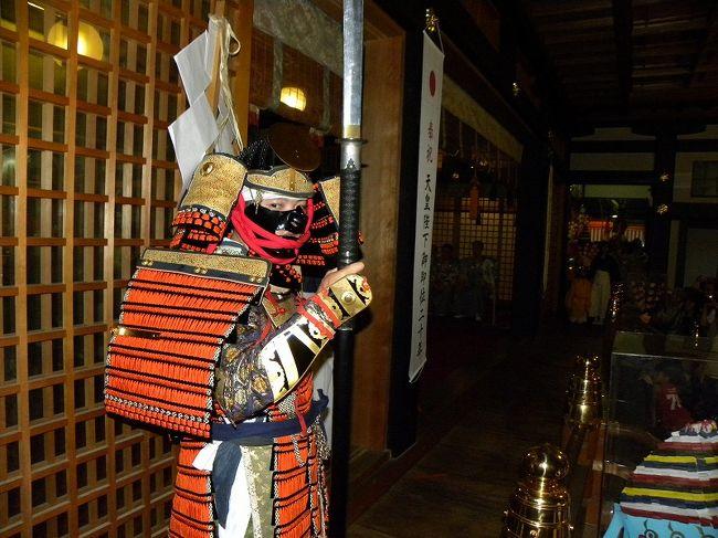 北区 田楽舞紹介HP<br />http://www.city.kita.tokyo.jp/docs/press/322/032273.htm<br />王子神社HP<br />http://www.genbu.net/data/musasi/ouji_title.htm<br /><br />義臣 関連旅記<br />2009 王子神社 田楽舞 稽古<br />http://4travel.jp/traveler/jiiji/album/10363072/<br />2009 王子神社 田楽舞 雨 出番を待つ<br />http://4travel.jp/traveler/jiiji/album/10363786/<br />2009 王子神社 田楽舞 社殿にて<br />http://4travel.jp/traveler/jiiji/album/10364321/<br /><br />王子田楽舞の連絡を頂き<br /> 関係者用の帽子 腕章を貸して頂き<br /> 仲間のように気軽にお話してくださった<br /> 関係者の皆さんの暖かいお心使いに深く感謝します。<br /> 有難うございました。<br />舞童の皆さん 見事な田楽舞見せていただきました<br />     感激 有難う。