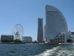 横浜インターコンチネンタル