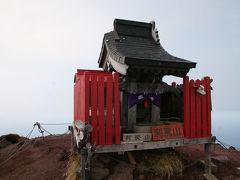 最北の日本百名山 ~ 利尻富士登山~(作成中)