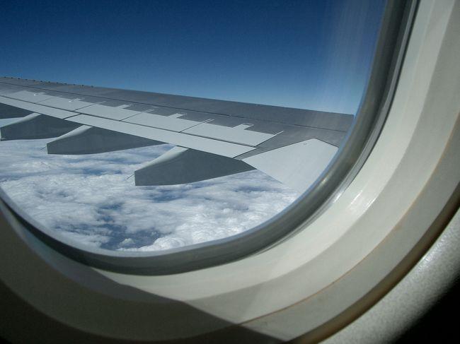 20年以上前に住んでいたところ、街を懐かしく思いながら旅してきました。またテレビ局お上りコースも行ってきましたよ<br />久しぶりの飛行機に興奮です。。