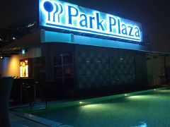 ジャイプール No.4 Hotel Park Plaza&ジャイプールの夜景