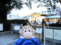 2009 義蔵・結婚記念日の前夜祭は<明日館・ビアテラス>で!