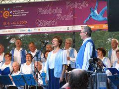 2009.8スロヴァキア,ブルガリア旅行6-再びBratislava旧市街