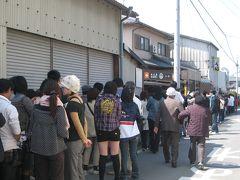 綾川の旅行記
