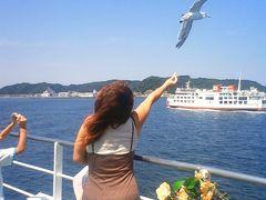 東京湾船旅と内房温泉のプチ旅