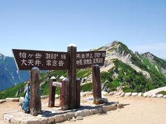 夏の北アルプス2009~コマクサ咲く燕岳(2,763m)登頂