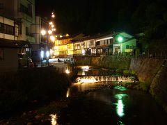 大正ロマンの銀山温泉と日本三景・松島 ドライブの旅(その1)~銀山温泉~
