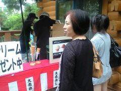 東京都八王子市 アイスクリーム移動販売 ケータリング 拓殖大学