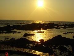 夕日が素晴らしい 不老不死温泉