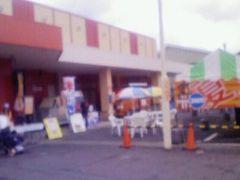 千葉県佐倉市 たこ焼き、クレープ移動販売 ゲームセンター