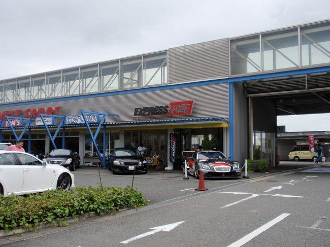 千葉県千葉市 クレープ移動販売ケータリングカー レクサス販売店の様子です。<br /><br /><br />今回はレクサスのオーナー様ミーティングということでクレープを無料配布いたしました。<br /><br /><br /><br />http://dream-pinocchio-group.com<br />http://www.geocities.jp/doramaphoto/<br />http://www.alpha-net.ne.jp/users2/bethesun<br />