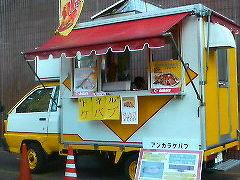 移動販売 東京都新宿 ケバブ ケータリングカー 新宿文化センター