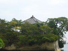 大正ロマンの銀山温泉と日本三景・松島 ドライブの旅(その3)~松島~