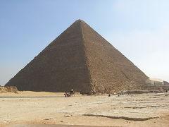 なべなべ!エジプトへ行く!(わーい!ピラミッドだ編)