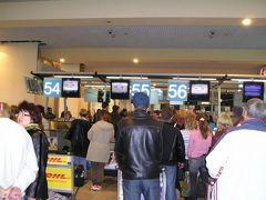 JICモスクワ通信Vol.9 モスクワの空港事情