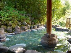 【18きっぷの旅】日帰りで水上。温泉を楽しみましたよ。