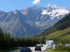 中央ヨーロッパ&アルプス 自転車旅行 (6) アルプス越え:オーストリア最高峰のグロスグロックナーへ