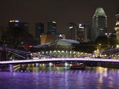 09夏 11日間で12カ国訪問12カ国目のシンガポール