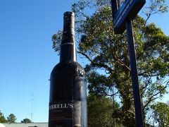 NSWワイナリーめぐり(2)ハンターバレー編 2009年7月
