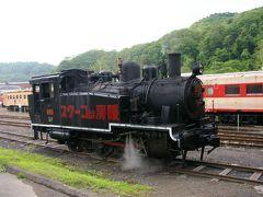 三笠鉄道記念館を訪ねて